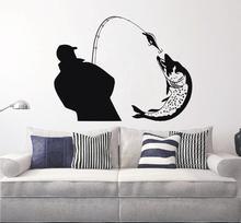 Stickers muraux de pêche   Autocollant de pêcheur, une Silhouette de poisson énorme, murales maison salon, décor artistique mode, affiche murale, autocollant de pêche