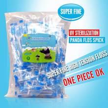 Livraison gratuite Panda dentaire Flosser UV stériliser emballage individuel 300 paquet de cure-dents superfins bâton fil dentaire brosse interdentaire