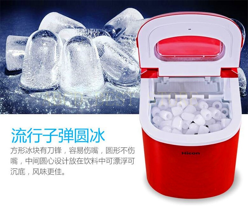 1 قطعة 25kgs/24H المحمولة التلقائي الجليد صانع ، المنزلية الجليد مكعب جعل آلة للاستخدام المنزلي ، بار ، مقهى