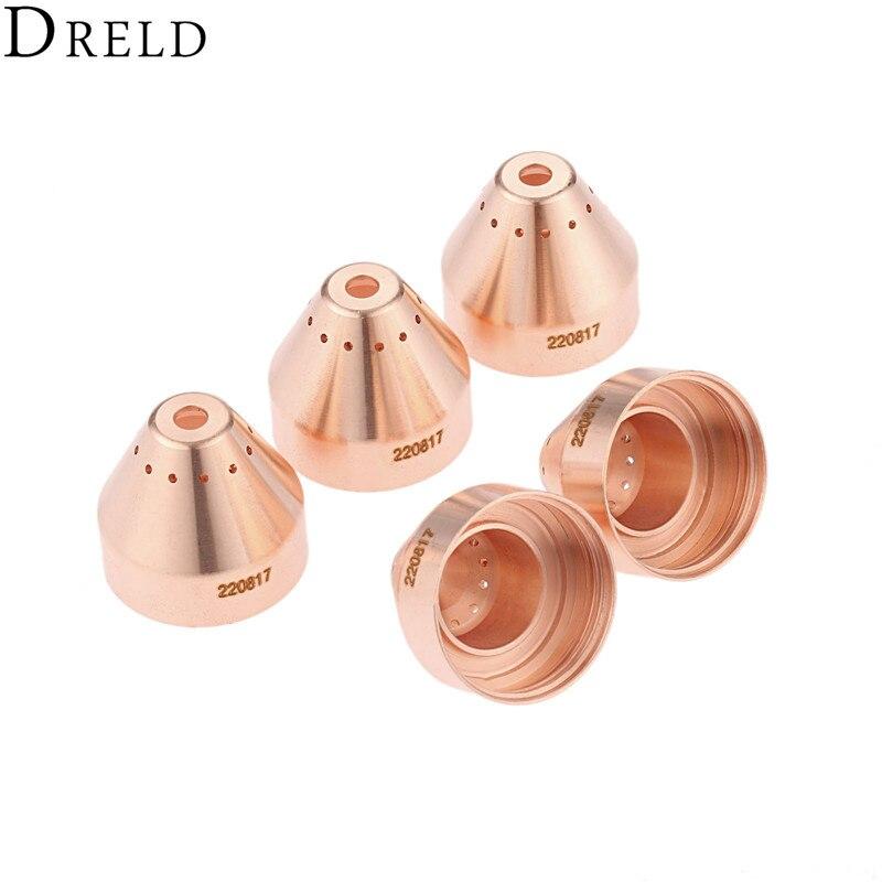 DRELD 5 шт плазма 45A-85A щит 220817 для 65 85 плазменной резки факел расходные материалы механизированные процессы сварочные материалы