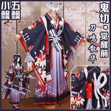 The Popular Game Yin and Yang division SSR God Knife Sanhua Onikiri  Cosplay Costume Before Awakening Full Sets A