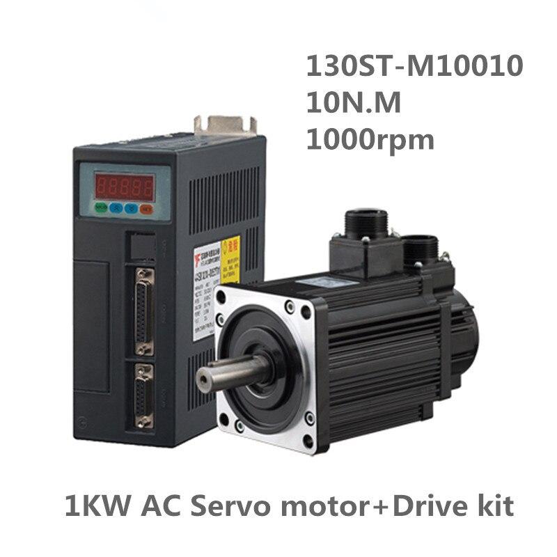 Servomotor 130ST-M10010 220V 1 kW CA 1000W 1000RPM 10 n.m. Monofásico ac drive imán permanente emparejado Driver AASD-15A