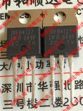 50 PCS/LOT IRFB4127 IRFB4110 IRFB4110PBF IRFB4115 120P04P4L-03 TO220 À-220