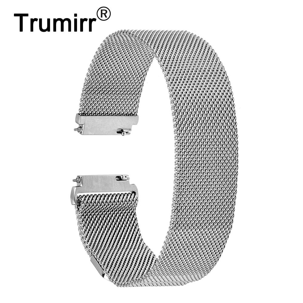 Ремешок для часов Milanese, магнитный браслет из нержавеющей стали 16 мм 18 мм 20 мм 22 мм для часов Timex, 4 вида цветов + быстроразъемный штырь