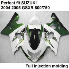 Suzuki gsxr600/750 k5 2004 2005 화이트 블랙 그린 페어링 키트 gsxr600/750 04 05 lv21 용 사출 금형 고품질 페어링