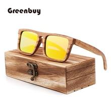 New Zebra Wood Polarizing Sunglasses Simple Square Sunglasses for Men and Women Universal Fashion Fr