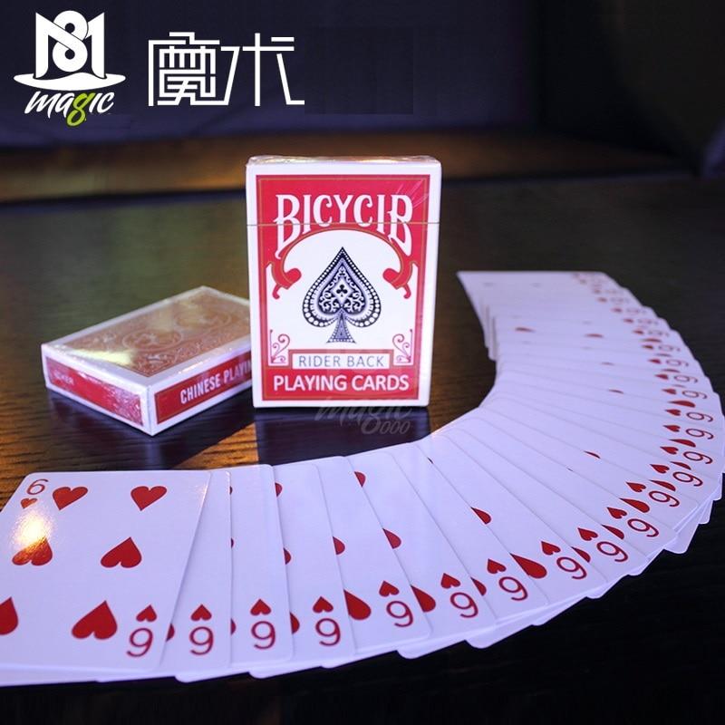 Free Shipping Magic Cards Svengali Deck Atom Playing Card Magic Tricks Close Up Street Stage Magic Tricks Kid Child Puzzle Toy magic cards svengali deck atom playing cards poker card games close up stage magic tricks props for magician