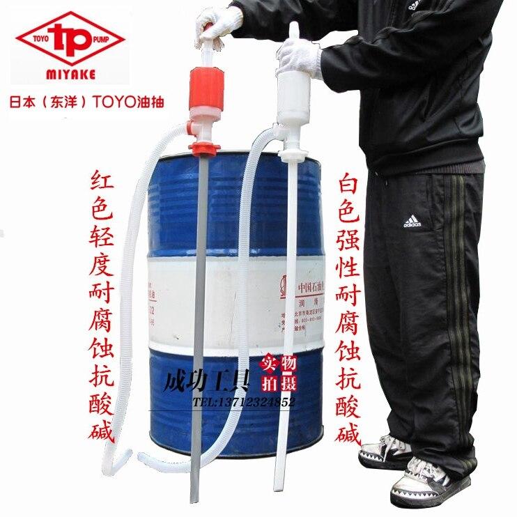 Japan Toyo Plastics Manual de bombeo de aceite grande TOYO TP-011/055 base ácida bombeo de aceite grande resistente a la corrosión bombeo