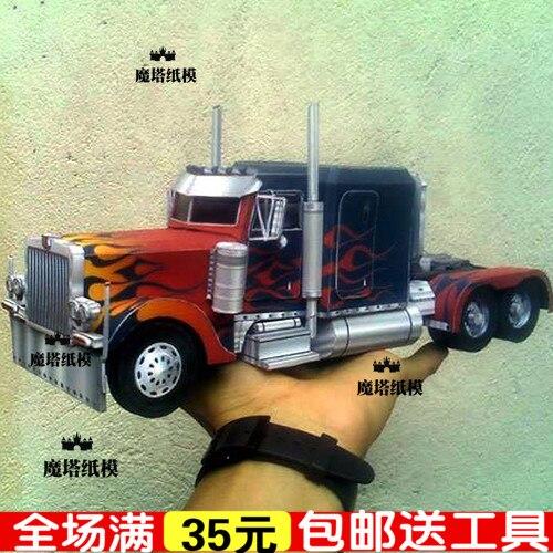 Vehicle Model 124 Hand-made DIY Game Peripheral Paper Model Desktop