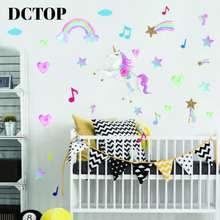 Stickers muraux de Style nordique enfants   Adorable étiquette étoile cœur, licorne de dessin animé, décoration pour chambre à coucher salon, autocollant mural pour maison, bricolage