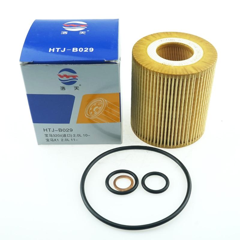 Автомобильный масляный фильтр для BMW E90/E91/E92/E93-318i/320i/320si E84-X1 1.8i E83-X3 2.0i E85/86-Z4 2.0i E81/82/87-116i/118i 11427508969
