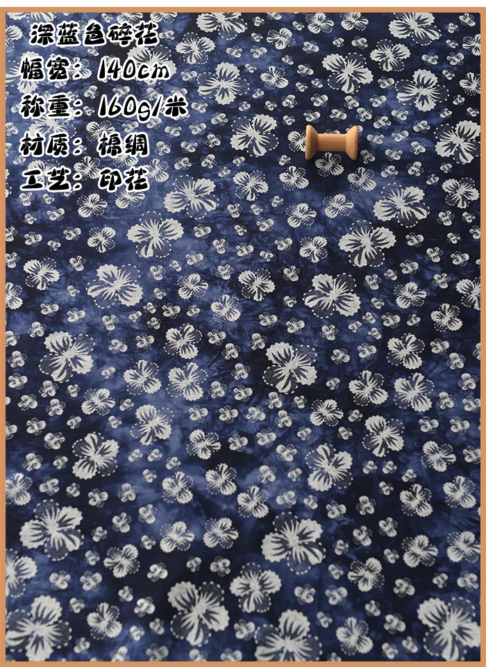 Broken Tie-dyed Cotton Fabrics, Man-made Cotton Fabrics, Dresses, Blouses, and Scarves  - buy with discount