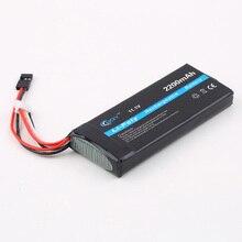 1 pz Power 11.1 v 2200 mah Batteria Al Litio 20C Li-Polymer Batteria Ricaricabile