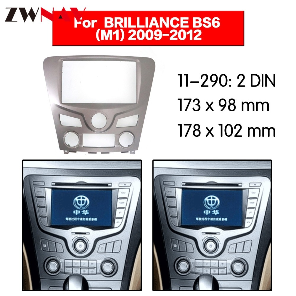 Reproductor de DVD del coche marco para brillo BS6 M1 2009-2012 Auto Radio Multimedia NAVI fascia