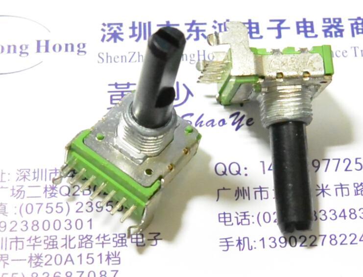 Potenciómetro alfa Taiwan RK14 tipo doble-B20K longitud del mango 23MM 7 pines