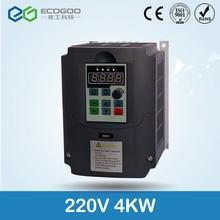 VFD العاكس 4KW 220v المدخلات 380V الناتج HY04D023B-T 4000W variouble تردد سائق