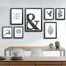 Toile affiche de tableau abstrait noir blanc   Symbole minimaliste nordique scandinave, Art mural, affiche imprimée, décoration de salon et de maison