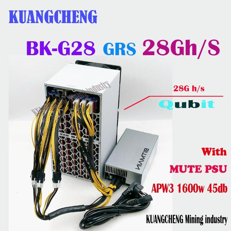 El más nuevo Asic Baikal BK-G28 28GH/S con algoritmo de PSU X11/Quark/Qubit/myrie-groestl/Skein/Nist5/X11Gost/Groestl mejor que X10