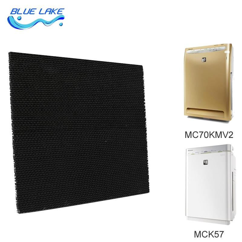 Best Consumables suppliers,Deodorization Activated carbon filter,Filter formaldehydeFor daikin MC70KMV2 MCK57,Air purifier parts