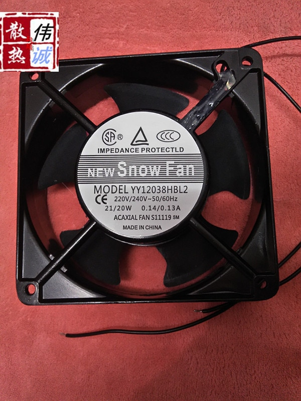 Original Sanyo YY12038HBL2 AC 220V 12CM 12038 120 * 120 * 38mm cabinet fan AC Fan