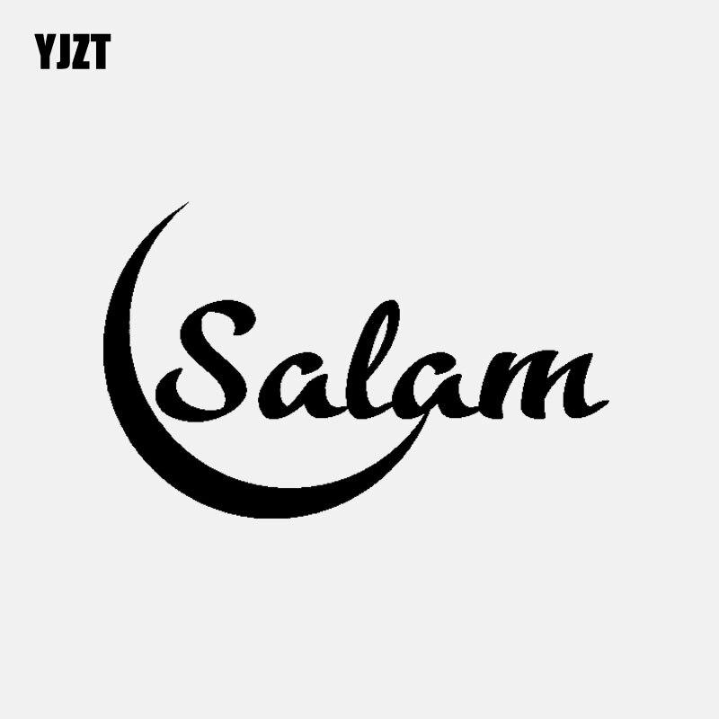 Yjzt 13.5cm * 8cm salam com lua-arte islâmica adesivos de carro decoração muçulmana vinil decalque preto/prata C3-1152