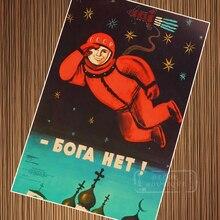 Vintage Sovjet Russische Ruimte Programma CCCP Astronauten in Ruimte Retro Poster Canvas DIY Behang Posters Home Decor Gift