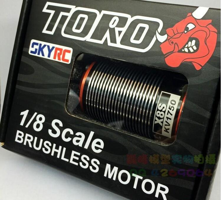 SKYRC TORO 1/8 RC Modell ARES X8S 1450 1650 1750 KV 4 Pole Sensored Bürstenlosen Motor