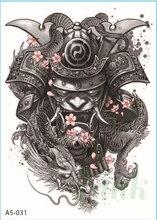 Waterproof Temporary Tattoo Sticker Chinese myth Dragon Cattle tattoo Water Transfer Fake  Tatoo For Man Women