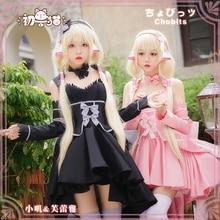 Anime chaud Chobits Chi/Freya Cosplay Costumes ange Lolita robe formelle ensemble complet Cosplay pour robe de soirée Cocktail livraison gratuite