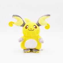 "6""15CM Raichu Plush Toy kawaii Stuffed Animals Plush Doll Toys Free Shipping"