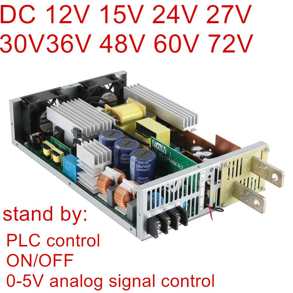 DC12V 15V 24V 30V 36V 48V 60V 72V switching power supply 0-5V analog signal control source transformer ac-dc PLC control