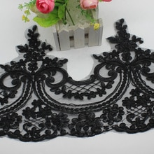 YACKALASI-étoffe en dentelle de mariage 5 ans   Tissus brodés à fleurs 3D, ceintures de mariée brodées, garnitures à coudre foncées, bordure 22-24CM