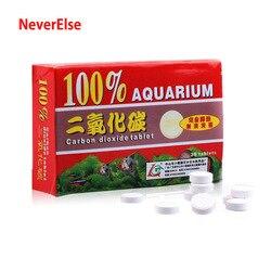 12 unidades/pacote aquário co2 comprimidos dióxido de carbono para planta de água crescimento da grama, tanque de peixes aquático disfuser aquário acessórios