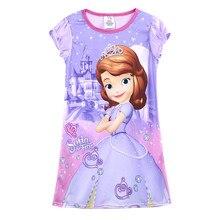 Bonito vestido de princesa de dibujo animado Sofía para niños, Ropa para Niñas, ropa para niñas, cuello redondo, manga corta, vestido de verano púrpura suelto 4-14Y