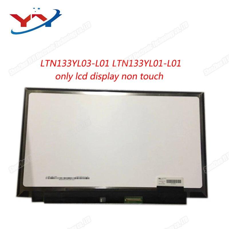 LTN133YL03-P01 LTN133YL01-L01 LTN133YL01 L01 3200*1800 13.3 بوصة محمول lcd شاشة مصفوفة لا اللمس