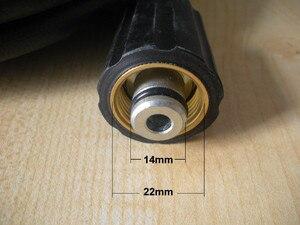 Image 2 - Шланг для автомойки высокого давления Karcher K5, 15 м, 1,5 бар, фунтов на кв. дюйм, M22 * 14 мм