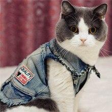 Vêtements en Denim printemps automne en jean   Vêtements pour chiens, mode animal de compagnie pour chiot Chihuahua chiens, vêtements de Cowboy, manteau de chat 05