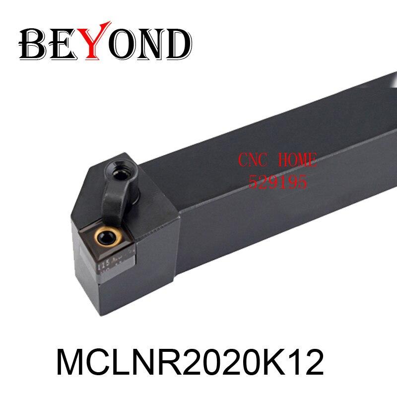 Portaherramientas de torno de 20mm MCLNR2020K12, barra de taladrado MCLNR original ZCC CNMG, inserto de carburo CNMG120408, máquina cnc MCLNL OYYU