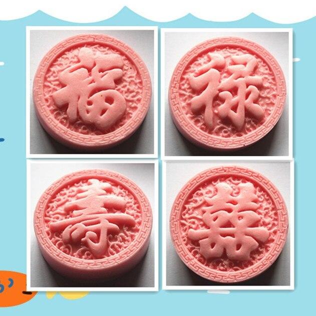 "Molde de silicona de jabón hecho a mano, moldes de velas de animales, arcilla polimérica china ""FU LU SHOU XI"", 4 unids/set"