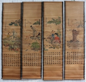 China old scroll painting Four screen paintings Middle hall hanging painting Teaching son map