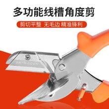 45-180 degrés lame modifiable Angle Cutter Mitre parement fil conduit Cutter PVC PE tuyau en plastique tuyau ciseaux coupe plomberie outil