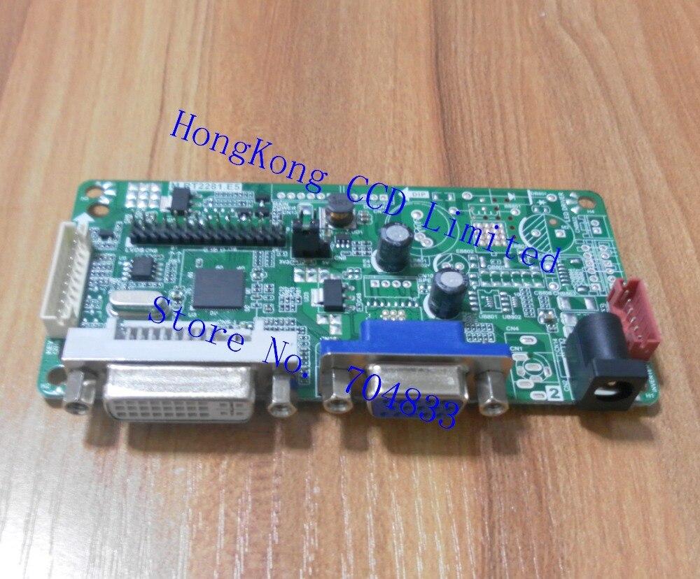 M.RT2281-E5 ЖК-дисплей
