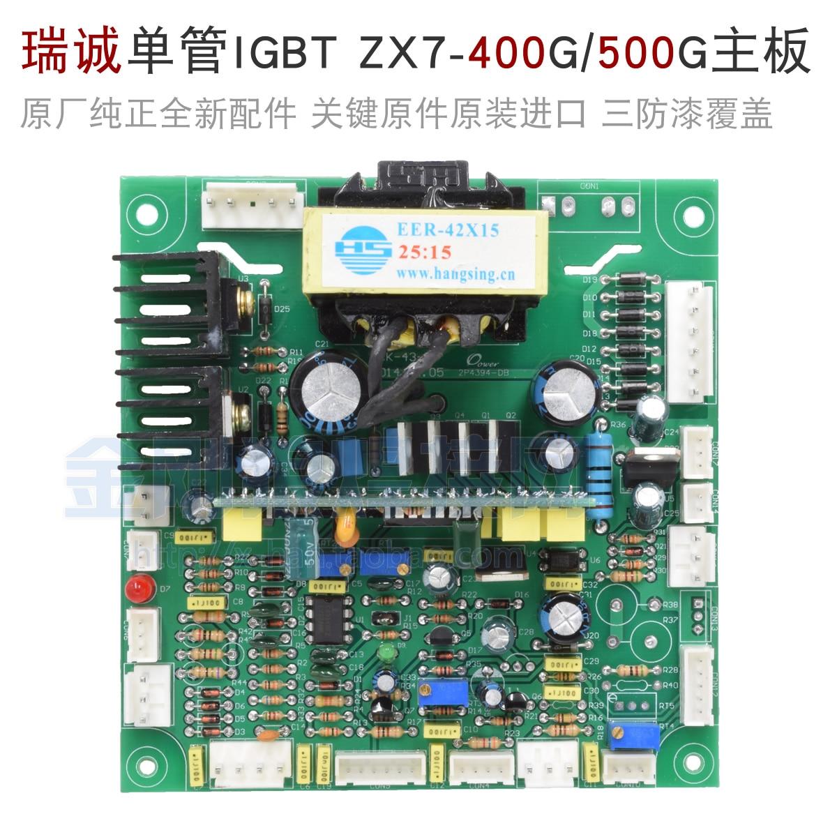 ZX7-315G 400G وحة التحكم ل IGBT أنبوب واحد العاكس لحام آلة