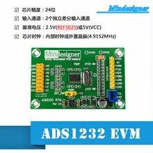 Módulo ADS1232, módulo ADC de 24 bits, módulo de conversión analógico a Digital de alta precisión ADS1232IPW