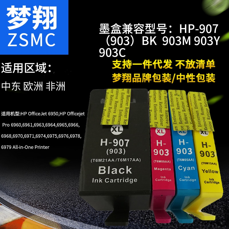 4PK compatible hp 907 hp 903 cartucho de tinta para hp Officejet Pro 6960, 6963, 6964, 6965, 6966, 6968, 6970, 6971, 6974 impresora