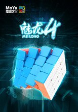 Moyu Mojue M3 3x3 Cube Schwarz/weiß/Stickerless Cubo Magico
