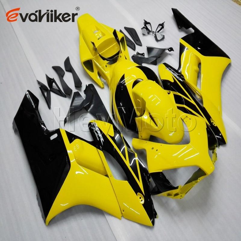 ABS دراجة نارية هدية ل CBR1000RR 2004 2005 الأصفر CBR1000RR 04 05 دراجة نارية لوحات حقن القالب