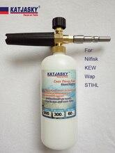 Пеногенератор nilfisk, пенораспылитель для шлангов моек высокого давления, из меди, 100%