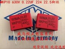 2019 hot sale 10pcs/20pcs German capacitor WIMA MKP10 630V 0.22UF 224 630V 220N P 22.5mm Audio capacitor free shipping
