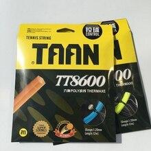 1 pc TAAN tennis chaîne hexagonale tennis raquette chaîne polyester chaîne raquettes chaîne 1.2mm